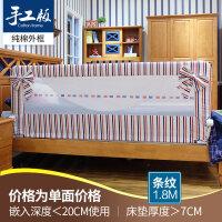 酷豆豆儿童床围栏大床1.8-2米床栏婴儿床挡板宝宝防摔床边护栏a383 单面