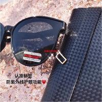 韩国太阳镜GM同款墨镜范冰冰同款赠真皮眼镜包 黑色