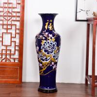 景德镇陶瓷器中国红牡丹花高客厅黄蓝色落地大花瓶新房装饰品摆件