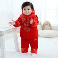 儿童唐装男童秋冬中国风婴儿衣服宝宝唐装三件套装周岁礼服喜庆装 95(建议身高90-100cm 24-36个月