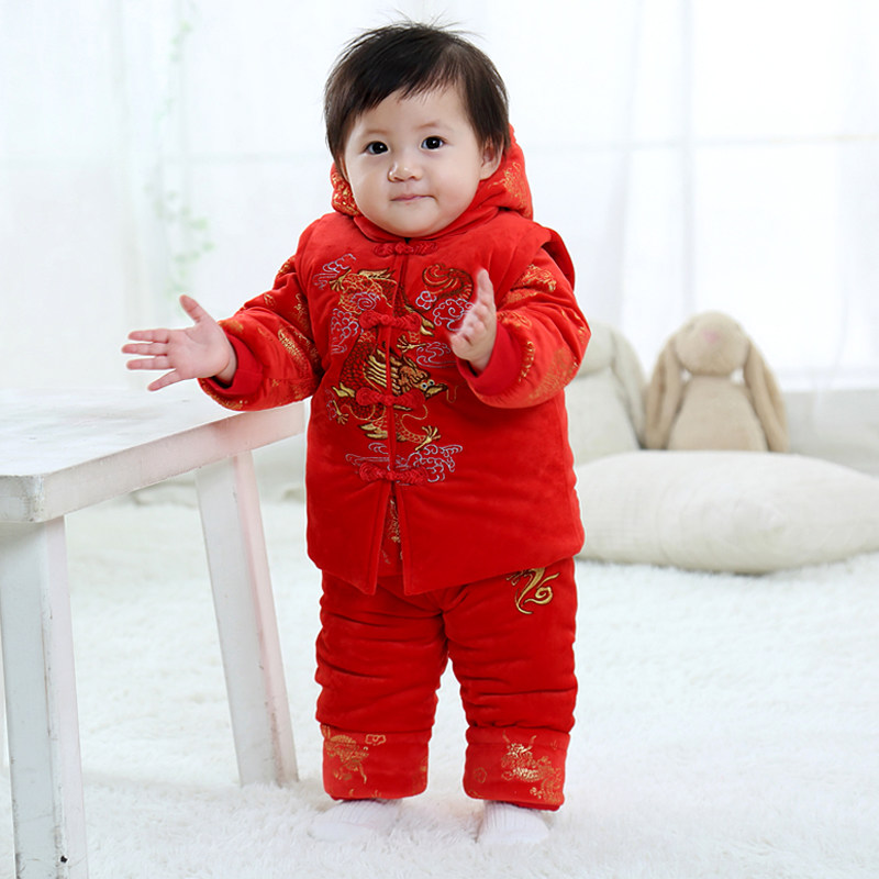 儿童唐装男童秋冬中国风婴儿衣服宝宝唐装三件套装周岁礼服喜庆装  95(建议身高90-100cm 24-36个月 发货周期:一般在付款后2-90天左右发货,具体发货时间请以与客服协商的时间为准
