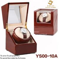 单表位1+0摇表器 保险柜迷你型watch winder自动机械手表上链表盒