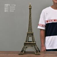 巴黎埃菲尔铁塔摆件创意摆设模型家居房间客厅装饰生日礼物工艺品