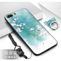 努比亚z17minis手机壳 努比亚Z17MINIS手机保护套 小牛8 nx589j 手机壳套 个性创意日韩卡通硅胶保