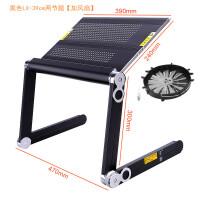 笔记本支架托桌面折叠升降增高架散热铝合金底座站立办公电脑支架 黑色LX-39cm【两节腿】+风扇