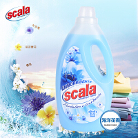scala进口柔顺剂 防静电 持久芳香柔软剂 防皱 衣物 护理剂1700ml
