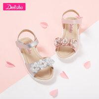 【3件2折价:55】笛莎女童凉鞋2021夏季新款中大童儿童时尚鞋子小女孩甜美优雅凉鞋