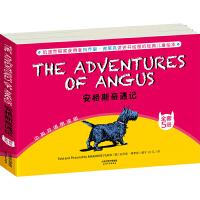 安格斯奇遇记:THE ADVENTURES OF ANGUS(中英双语朗读版)(全套共5册)