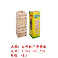 2018桌游恋爱层层叠叠乐高爱情数字彩色叠叠乐积木实木创意儿童玩具