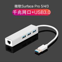 拓展坞微软Surface Pro6/5/4/3扩展坞微软Lap2/1/Book平板转接头转换器 0.25m