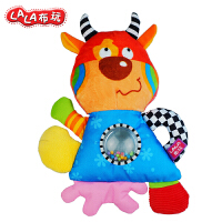 lalababy/拉拉布玩 婴儿手摇玩具3-6-12-24个月宝宝安抚抓握玩偶 牛沙沙