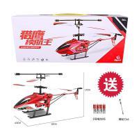 直升机遥控飞机充电摇控小玩具儿童电动直升飞机男孩航模 抖音