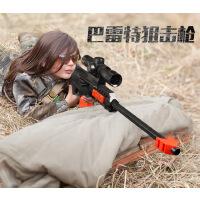 【悦乐朵玩具】儿童仿真玩具枪 男孩狙击枪军事模型软弹枪男孩玩具3-6岁