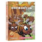 萨默品德养成图画书 谁做的事情都不简单 励志性格培养故事书 中国儿童文学 7-9-12岁小学生励志成长课外阅读物书籍
