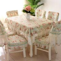 欧式茶几桌布布艺长方形田园餐桌布椅套椅垫套装椅子套罩家用通用