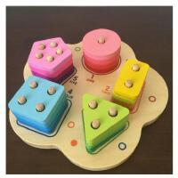 蒙氏早教具儿童思维几何形状配对四套柱积木 1-2-3岁宝宝益智玩具