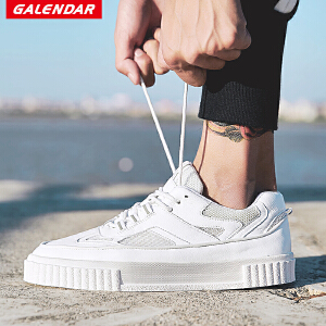 【限时抢购】Galendar男子板鞋2018新款百搭休闲镂空透气小白鞋男生系带厚底校园板鞋JPD211