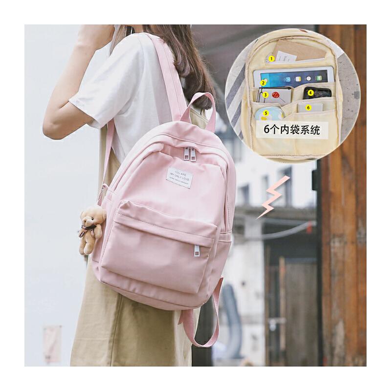MUSI大容量大学生书包纯色旅游包日系背包少女心小清新帆布双肩包