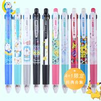 日本zebra斑马多功能笔皮卡丘限定款J4SA11四色笔+自动铅笔0.5mm 宠物小精灵哆啦A梦叮当猫多色笔4+1中性