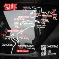 穿越西藏地图/赛道车贴/地图贴纸 /反光赛道车贴/汽车贴纸