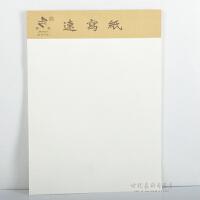 莫奈8K速写纸 素描速写纸 速写练习纸8开80G 铅画纸胶装型50张左右/本