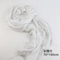 白色帆布袋棉布包手提包手绘涂鸦扎染diy布料幼儿园绘画手工材料 其他