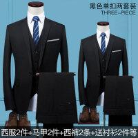 西服套装男士三件套商务正装职业小西装韩版伴郎新郎结婚礼服xx