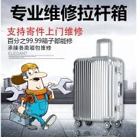 拉杆箱行李箱轮子配件万向轮维修旅行箱皮箱密码箱包配件拉杆把手