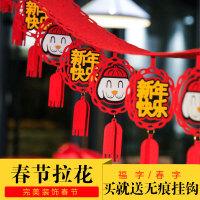 春节装饰用品新年过年狗年节日挂饰元旦创意拉花福字商场布置挂件 玫红色 彩色波浪旗16个装