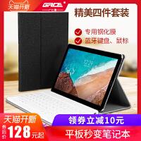 20190531164708860【可办公玩游戏】小米平板4键盘保护套Plus无线蓝牙电脑皮套带鼠标10.1英寸8寸全