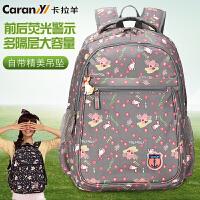 卡拉羊书包女小学生初中生双肩包轻便大容量背包韩版中学生高中生
