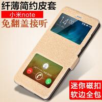 小米Note手机壳硅胶软套5.7寸顶配版防摔外壳后盖保护套男女