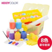 凯蒂卡乐儿童颜料无毒可水洗画画颜料宝宝涂鸦套装手印画 手指画