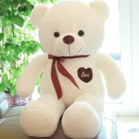 毛绒玩具 2018新款 可爱泰迪熊猫公仔布娃娃女孩抱抱熊1.6米毛绒玩具送女友生日礼物