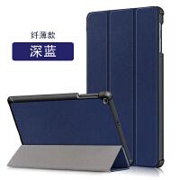 三星2019款TAB A 10.1英寸T510保护套 T515皮套 平板电脑支撑外壳