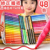 儿童水彩笔套装小学生用美术专业48色36色24色彩色画笔粗头宝宝幼儿园绘画颜色可洗水洗画画全套组合安全无毒