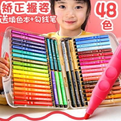 儿童水彩笔套装小学生用美术专业48色36色24色彩色画笔粗头宝宝幼儿园绘画颜色可洗水洗画画全套组合安全无毒 洞洞正姿 送填色本+勾线笔
