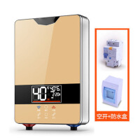 电热水器家用即热式恒温淋浴壁挂免储水速热洗澡机小型