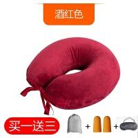 泰国乳胶U型枕头办公室午睡护颈椎枕飞机旅行枕护脖子U形枕芯