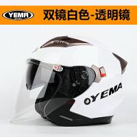 男女摩托车头盔电动车双镜片防雾四季半盔秋冬季半覆式安全帽