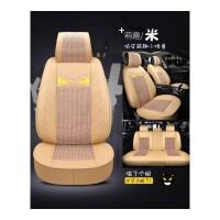 北京现代新ix25ix35瑞纳朗动名图途胜专用汽车座套四季全包围坐垫