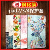 苹果iPad2/3/4保护套A1395平板电脑壳a1416防摔壳A1396全包1460智能休眠唤醒a1430翻盖A14