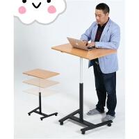 站立式升降桌学习桌笔记本电脑桌办公桌讲台可移动可拆装