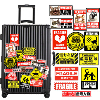 警示标志旅行箱贴纸恶搞行李箱贴注意危险小心电脑滑板电动车贴画