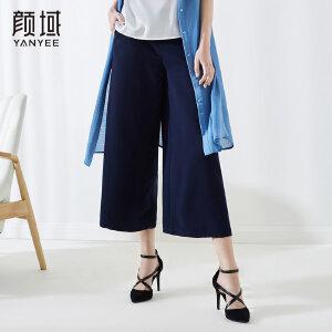 颜域品牌女装2018夏季新款七分阔腿裤女时尚百搭直筒裤宽松休闲裤