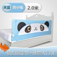 婴儿床挡板护栏 儿童床围栏1.8-2米大床栏杆防摔宝宝防护栏a424 1