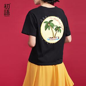 初语 2018夏季新款 圆领绣花宽松短袖t恤女短款纯棉小清新上衣