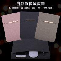 微软new surface笔记本pro4电脑包Lap内胆book2平板3保护套5女