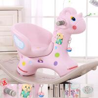 ?宝宝摇椅婴儿塑料带音乐摇摇马大号加厚儿童玩具1-6周岁小木马车