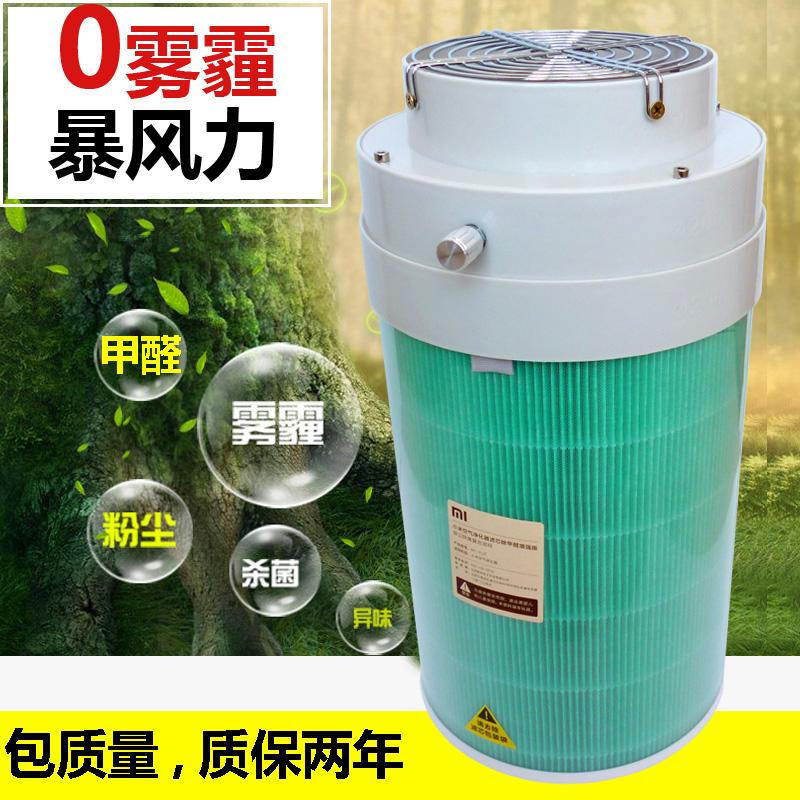 DIY空气净化器自制家用车载HEPA小米除甲醛雾霾硅藻纯活性炭氧吧